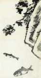 Цветок, скала и две рыбки