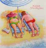 """""""Жизнь прекрасна"""" Elina Ellis illustration"""