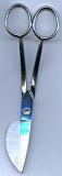 Ножницы для аппликаций, 145 мм