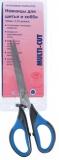 Ножницы для шитья и хобби, 160мм